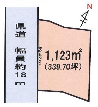 鉾田(新鉾田駅) 680万円