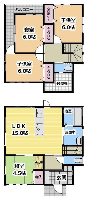 埴谷 1490万円