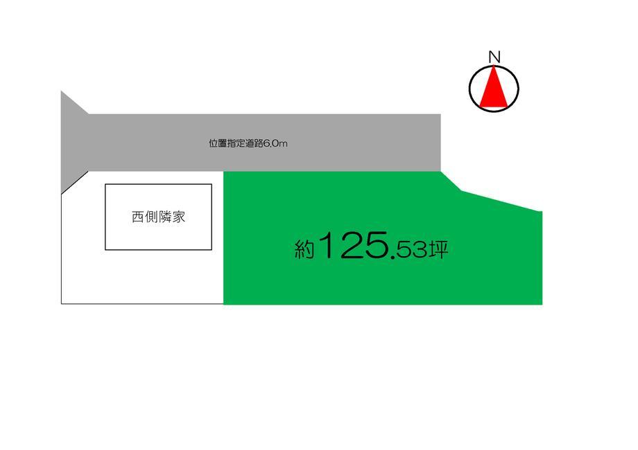 大字中野(篠塚駅) 600万円