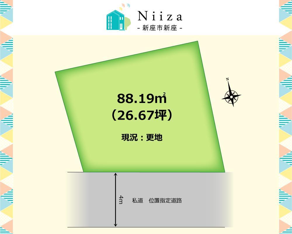 新座1(柳瀬川駅) 1250万円