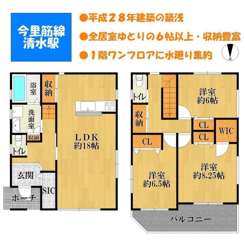 南寺方南通3(清水駅) 3280万円