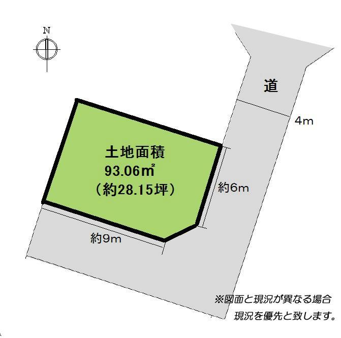 松並2(古河駅) 400万円
