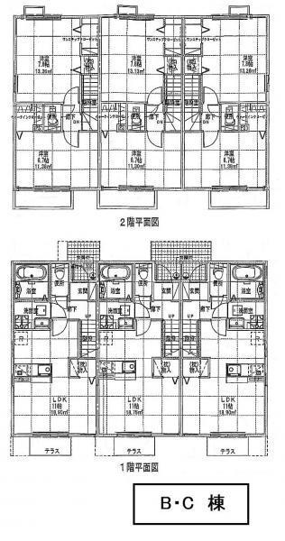 上石川(鶴田駅) 1億2800万円