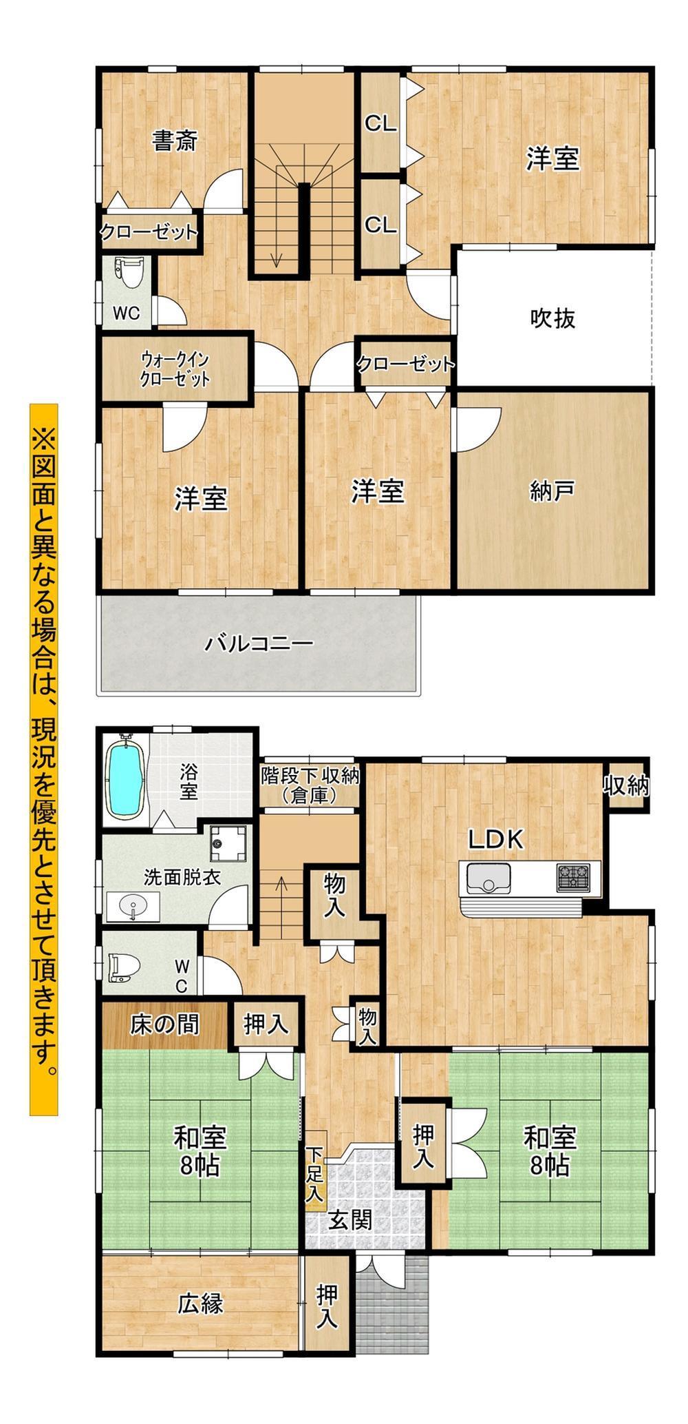 大蔵3(スペースワールド駅) 3498万円