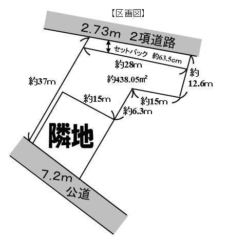 大字上川俣(西羽生駅) 530万円