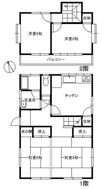 大字横倉新田(小田林駅) 780万円