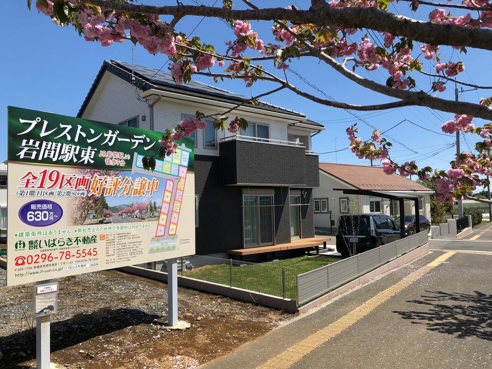 吉岡(岩間駅) 641万円~780万円