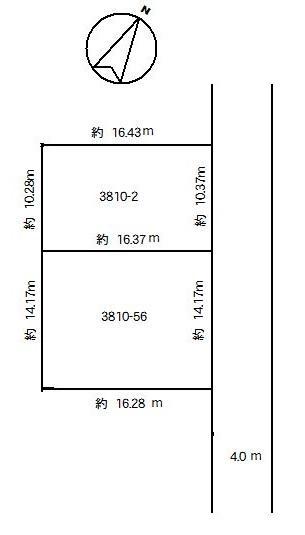 玉川学園5(玉川学園前駅) 6000万円