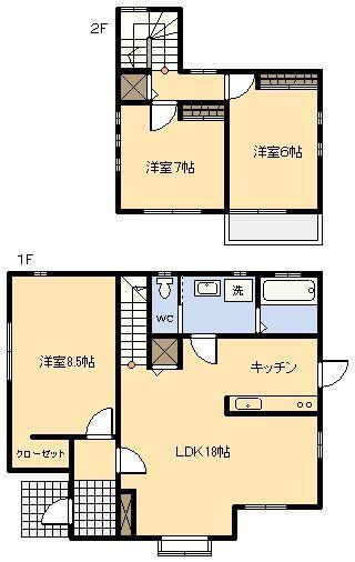 曰佐1(井尻駅) 2790万円