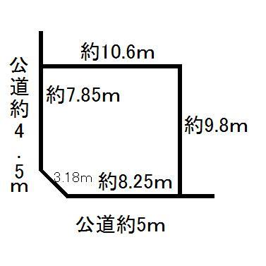 双葉2(龍ケ崎市駅) 170万円