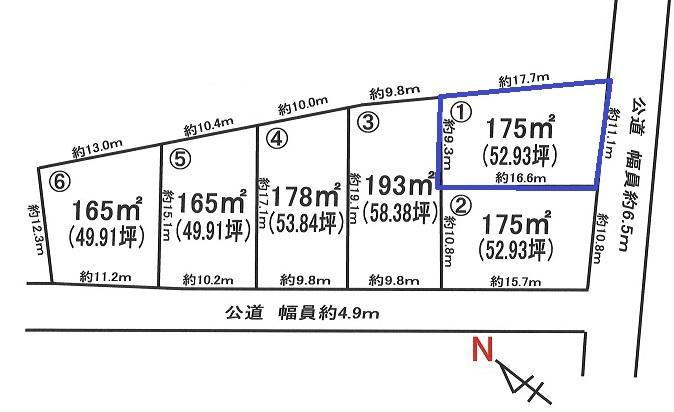 安房(新鉾田駅) 530万円