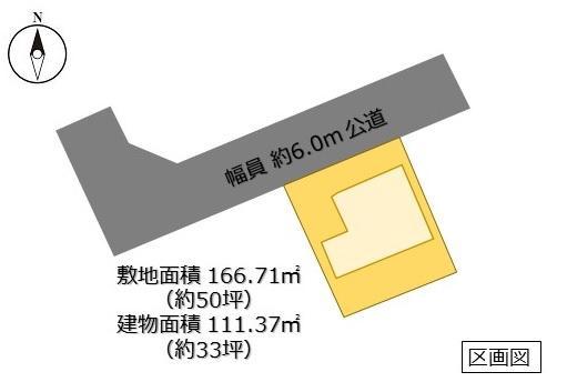大字友沼(野木駅) 1200万円