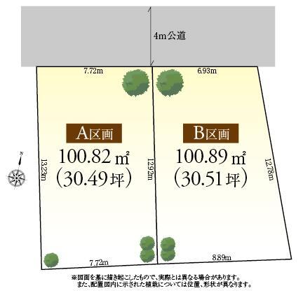 大字中尾 2080万円