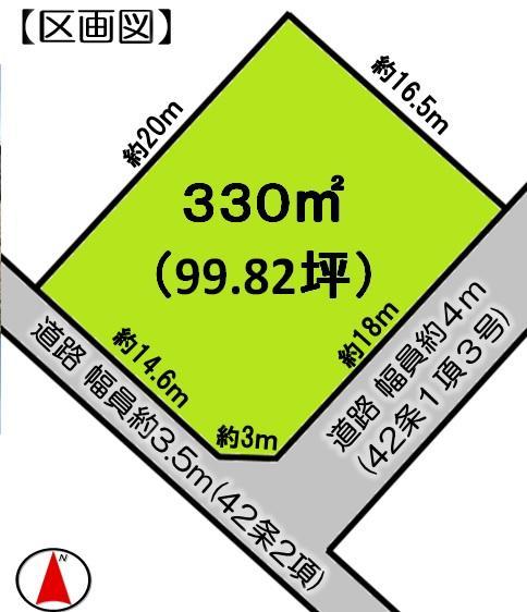 津辺(成東駅) 350万円