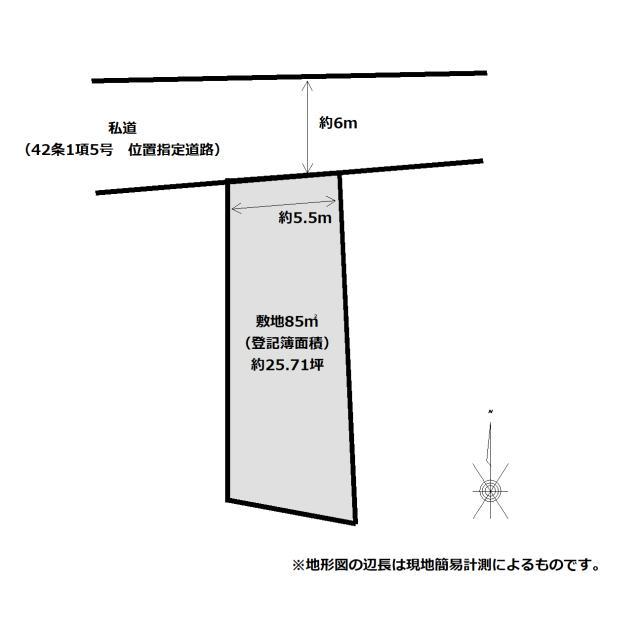 大衾(南桜井駅) 450万円