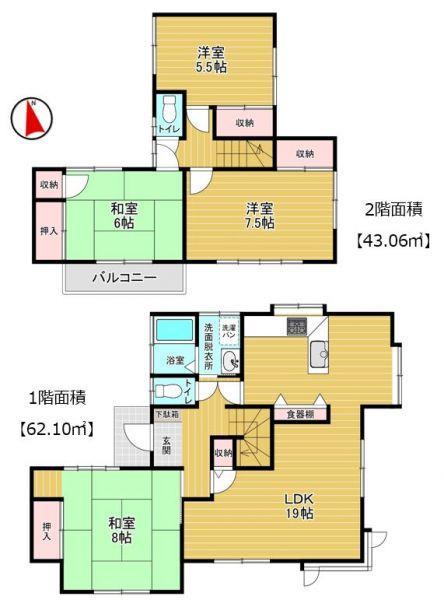 新高根2(高根公団駅) 1880万円