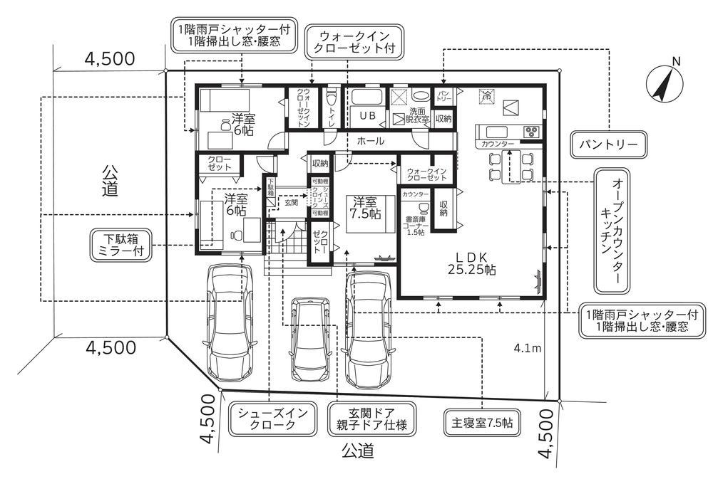 多部田町 2190万円