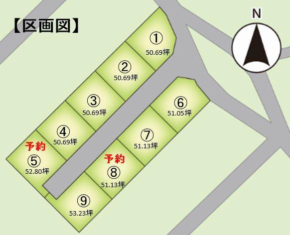 新町(新町駅) 782万円~812万円
