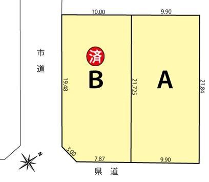 矢代田(矢代田駅) 640万円
