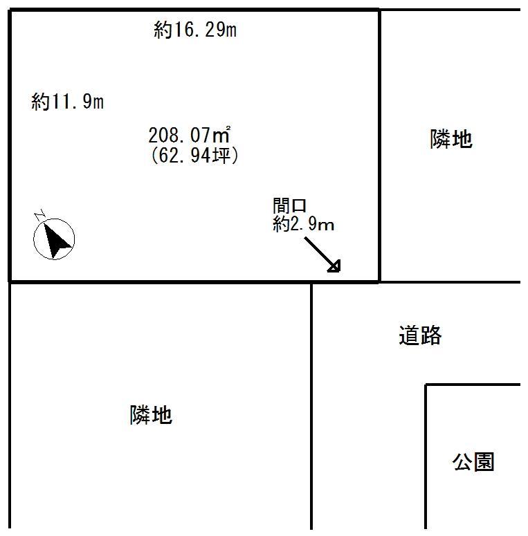 柳ケ丘(大形駅) 990万円
