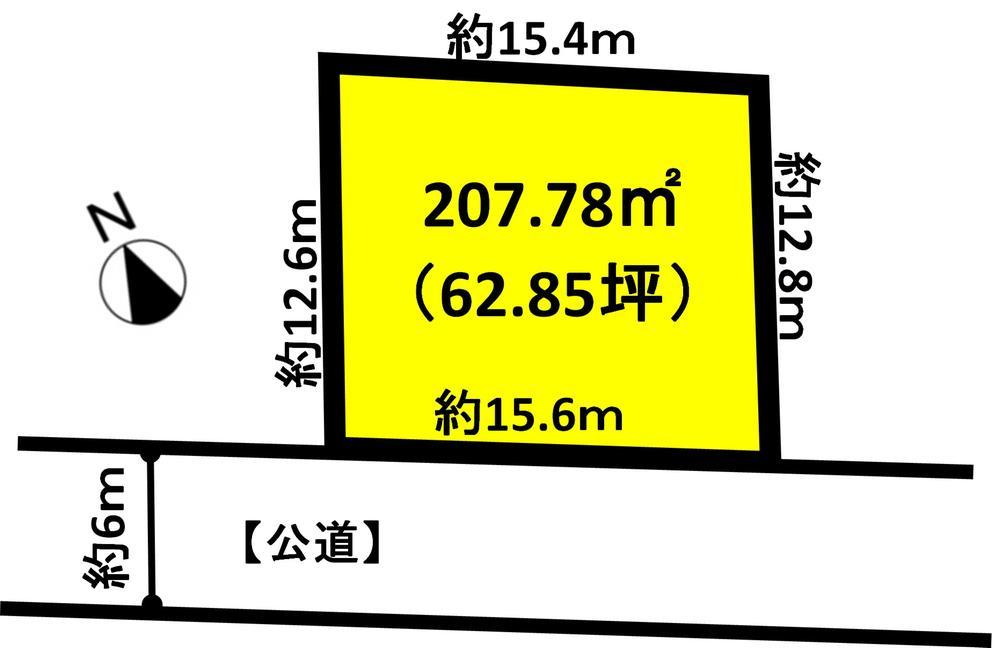 大字川船河 120万円