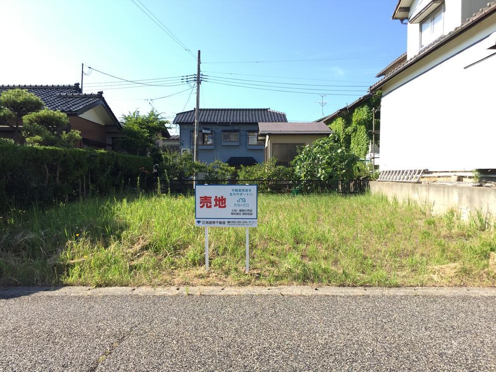 松海が丘1(寺尾駅) 500万円
