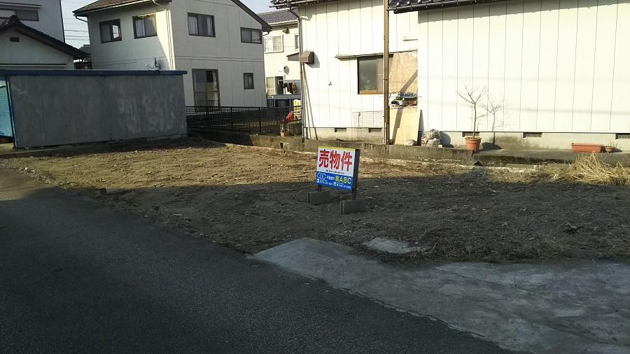 本郷新(南富山駅) 450万円