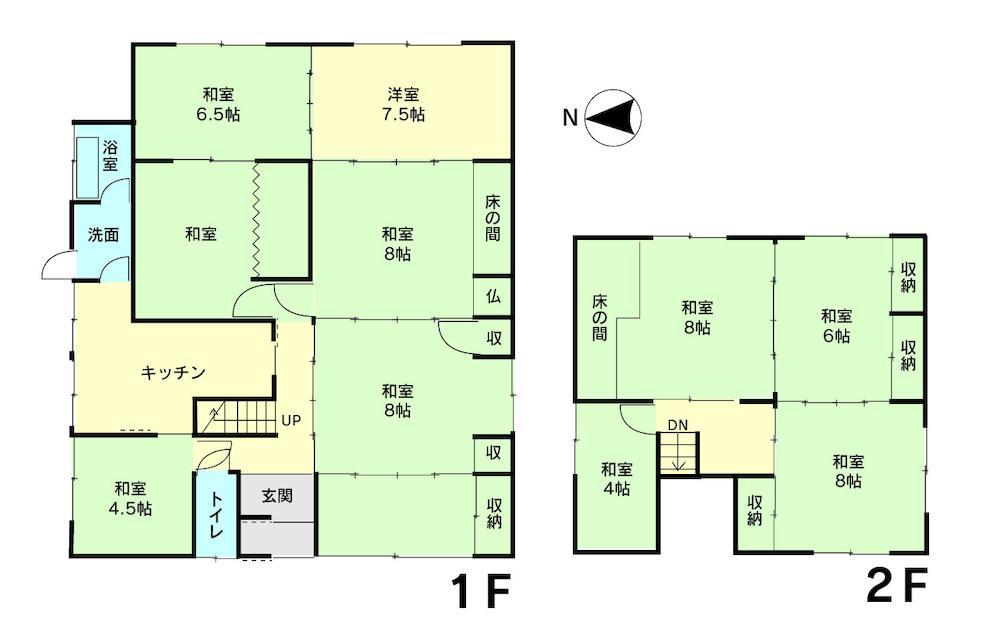 椚山(入善駅) 598万円