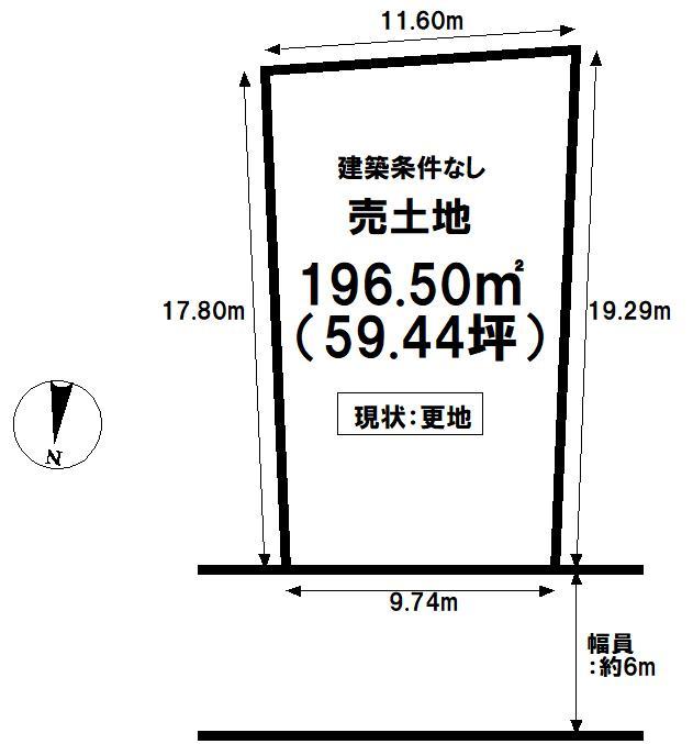 五十嵐東3(新潟大学前駅) 230万円