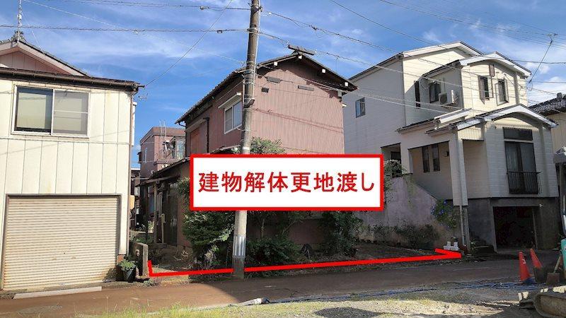 台町1(長岡駅) 1200万円