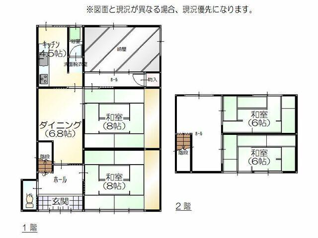 粟田部町(鯖江駅) 300万円