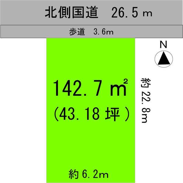 古田刈 432万円