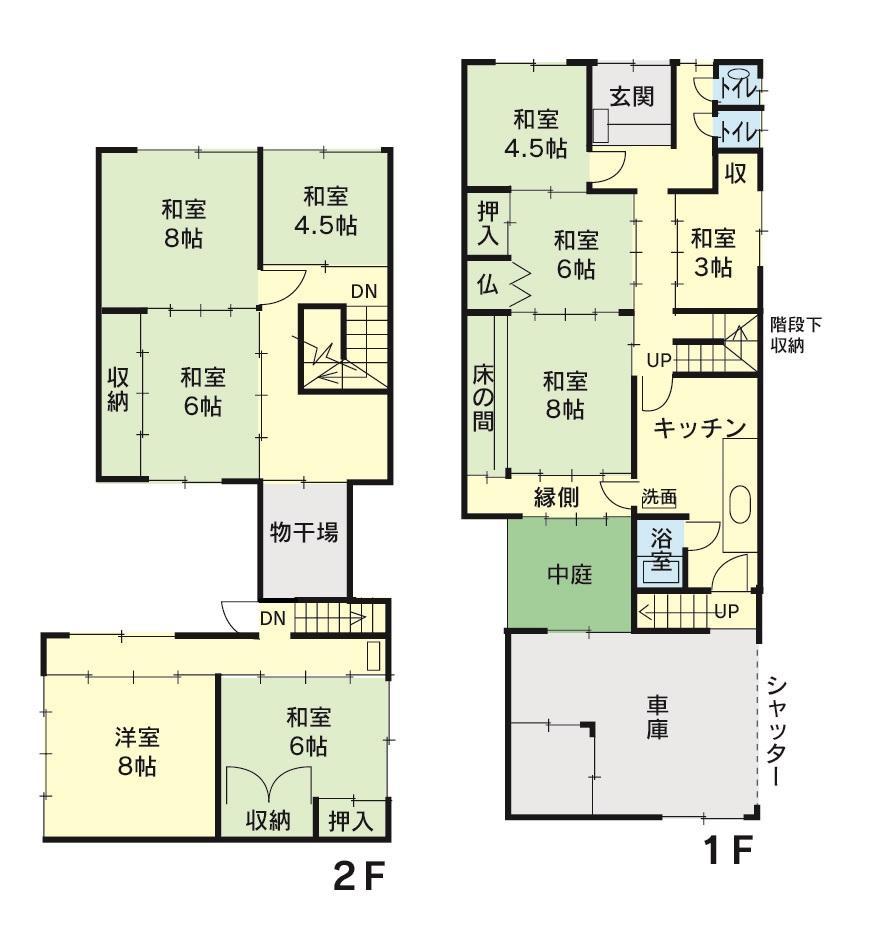 姫野(新町口駅) 250万円