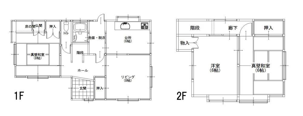 射水市土合/1580万円/月々支払4.4万円