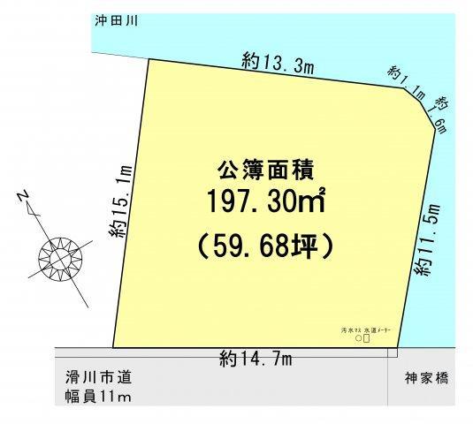 神家町(中滑川駅) 430万円
