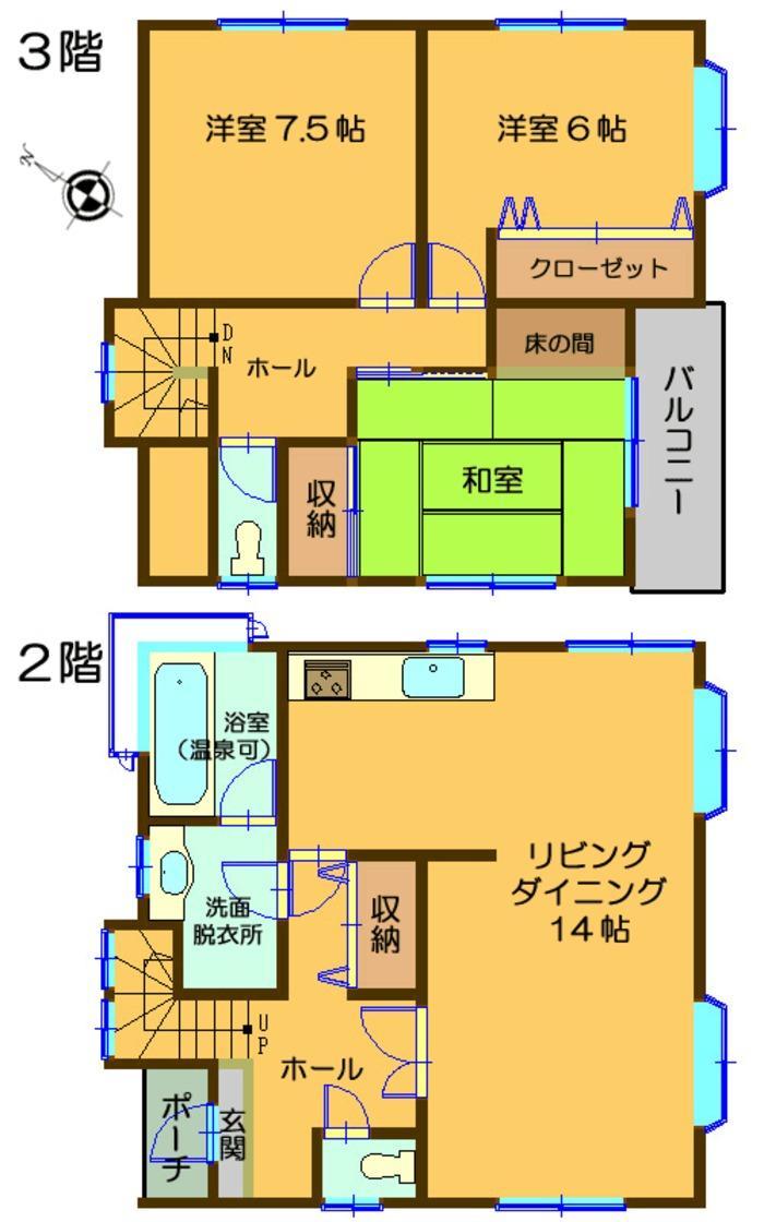 川奈(川奈駅) 1880万円