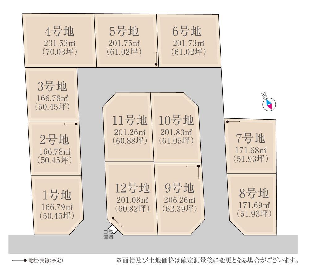 【三重県住宅生協】スマートエコタウン津新町駅西 宅地分譲