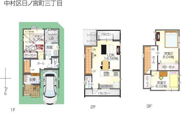 【ハシモトハウス】 中村区日ノ宮町3丁目~大型地下収納のある3LDK~