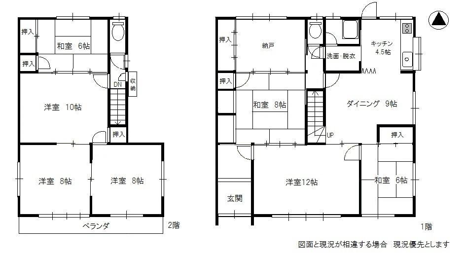 六ツ師道毛(徳重・名古屋芸大駅) 2250万円