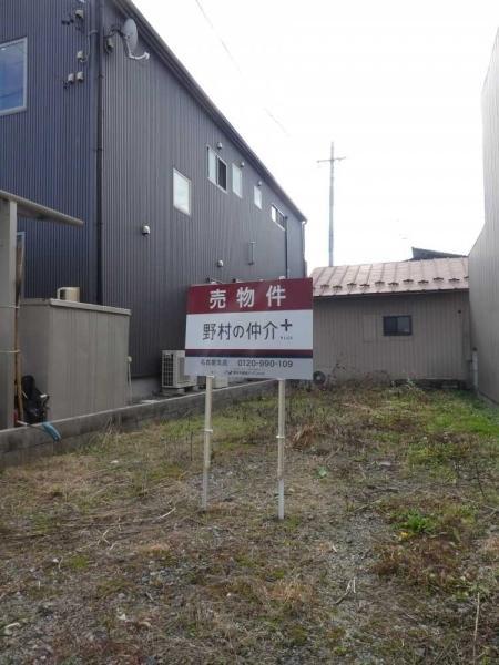 領下(細畑駅) 200万円