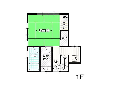 八幡野(伊豆高原駅) 1280万円