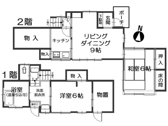 岡(南伊東駅) 700万円