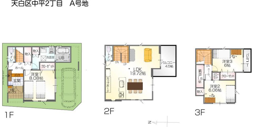 【随時見学会開催】 天白区中平2丁目~開放的なオープンキッチンが魅力の3階建住宅~