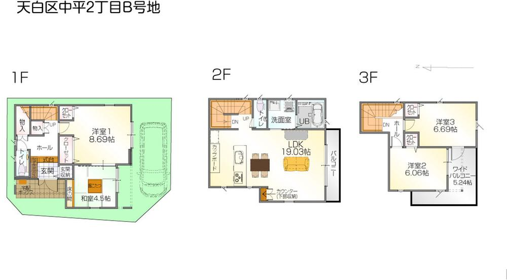 【橋本不動産】名古屋市天白区 中平2丁目~開放的なオープンキッチンが魅力~