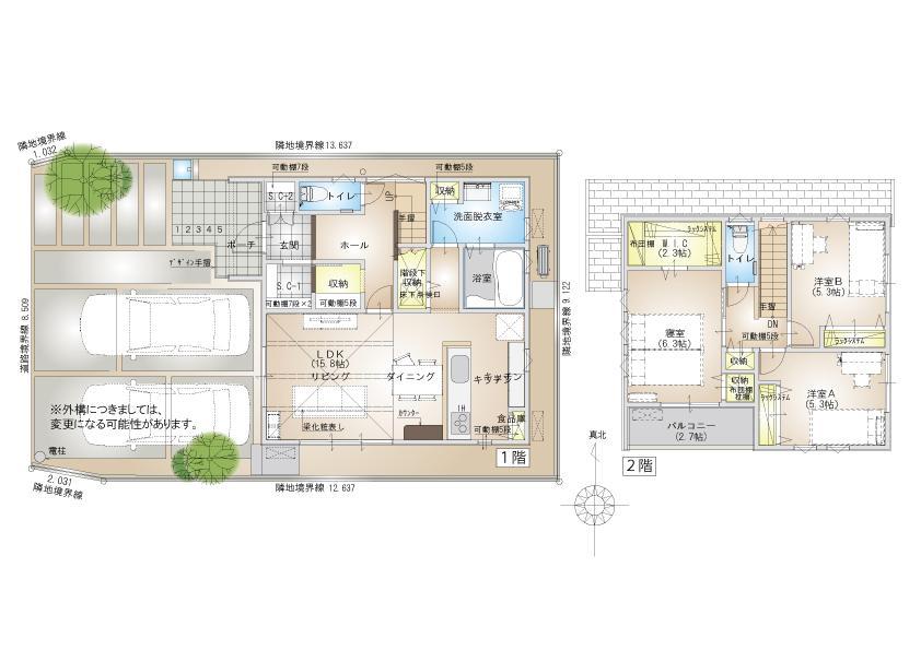 【タイコウハウス】こだわりの企画提案住宅■東小鷹野■洋風スタイルの家■