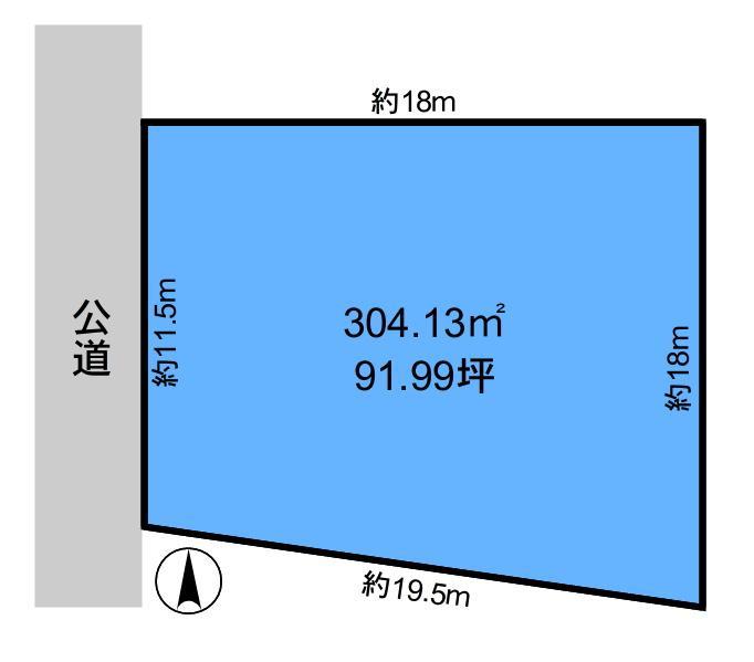 浅野字下切(妙興寺駅) 2150万円