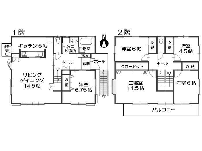 奈古谷 1280万円