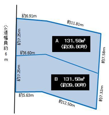 前後町仙人塚(前後駅) 1592万円