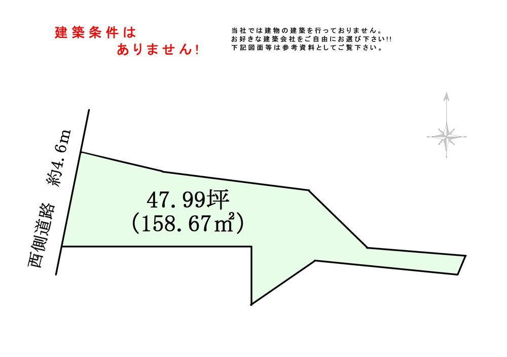大字神戸(広神戸駅) 590万円