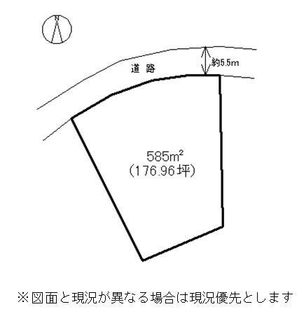八幡野 1770万円